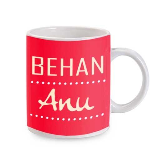 Personalized Red Mug