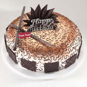 The Choco Vanilla Cake 1 kg