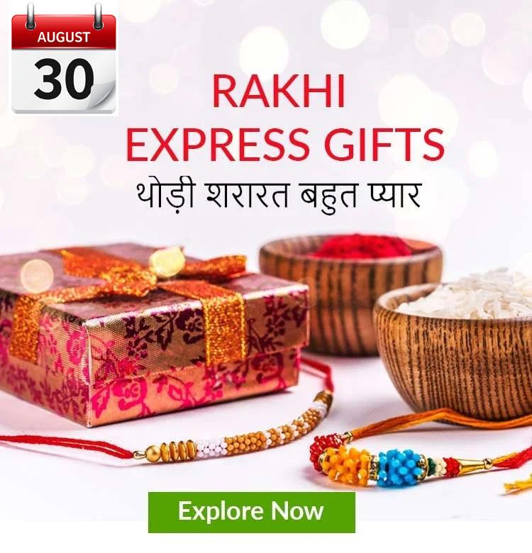 Rakhi Express Gifts Online